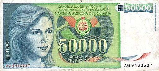 50000-Dinara-1988