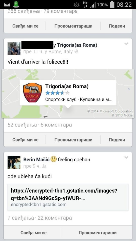 Milinkovic Trigoria
